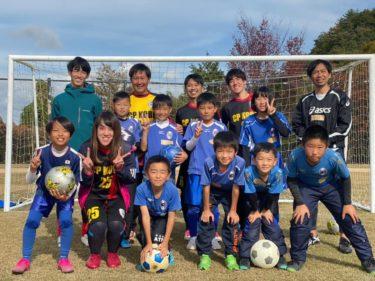 11/10にたつの市で、相生のサッカー少年・少女たちと交流サッカー
